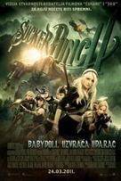 Sucker Punch - Croatian Movie Poster (xs thumbnail)