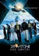 X-Men: First Class - Romanian Movie Poster (xs thumbnail)
