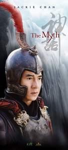 Shen hua - Hong Kong Movie Poster (xs thumbnail)
