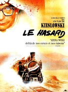Przypadek - French Movie Poster (xs thumbnail)