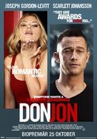 Don Jon - Swedish Movie Poster (xs thumbnail)