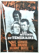 H.M.S. Defiant - French Movie Poster (xs thumbnail)