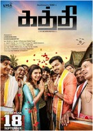 Kaththi - Indian Movie Poster (xs thumbnail)