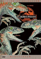 The Lost World: Jurassic Park - Argentinian DVD cover (xs thumbnail)