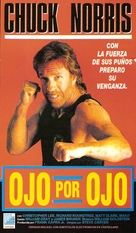 An Eye for an Eye - Argentinian VHS movie cover (xs thumbnail)