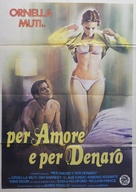 Love and Money - Italian Movie Poster (xs thumbnail)