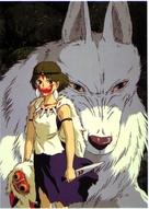 Mononoke-hime - Japanese Key art (xs thumbnail)