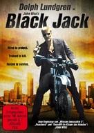Blackjack - German Movie Cover (xs thumbnail)