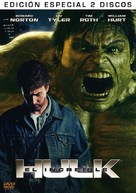The Incredible Hulk - Spanish Movie Cover (xs thumbnail)