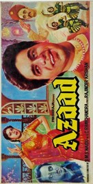 Azaad - Indian Movie Poster (xs thumbnail)