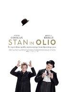Stan & Ollie - Slovenian Movie Poster (xs thumbnail)
