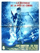 Battle of the Coral Sea - French Movie Poster (xs thumbnail)