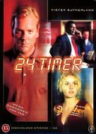 """24"" - Danish DVD movie cover (xs thumbnail)"