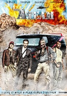 The A-Team - Movie Cover (xs thumbnail)
