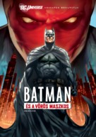 Batman: Under the Red Hood - Hungarian Movie Cover (xs thumbnail)