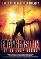 Frankenstein & the Werewolf Reborn! - French Movie Poster (xs thumbnail)