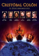Christopher Columbus: The Discovery - Spanish Movie Cover (xs thumbnail)