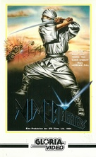 Gong fen you xia - German VHS cover (xs thumbnail)
