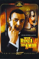 From Russia with Love - Spanish Movie Cover (xs thumbnail)