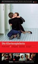 La pianiste - Austrian Movie Poster (xs thumbnail)