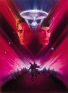 Star Trek: The Final Frontier - Key art (xs thumbnail)
