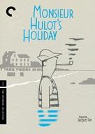 Les vacances de Monsieur Hulot - DVD movie cover (xs thumbnail)