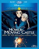 Hauru no ugoku shiro - Movie Cover (xs thumbnail)