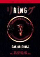 Ringu - German DVD movie cover (xs thumbnail)