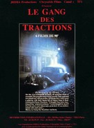 Le gang des tractions - French Movie Poster (xs thumbnail)