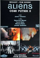 Aliens - Yugoslav Movie Poster (xs thumbnail)