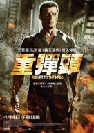 Bullet to the Head - Hong Kong Movie Poster (xs thumbnail)