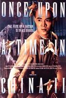 Wong Fei Hung II - Nam yi dong ji keung - Movie Poster (xs thumbnail)