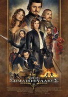 The Three Musketeers - Greek Movie Poster (xs thumbnail)