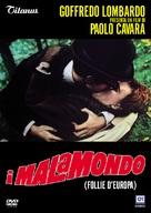 Malamondo, I - Italian Movie Cover (xs thumbnail)