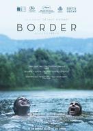 Gräns - Spanish Movie Poster (xs thumbnail)