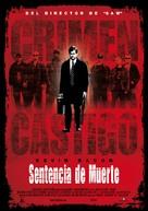 Death Sentence - Spanish Movie Poster (xs thumbnail)