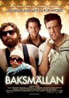 The Hangover - Swedish Movie Poster (xs thumbnail)