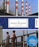 Akibiyori - Blu-Ray cover (xs thumbnail)