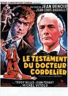 Le testament du Docteur Cordelier - Belgian Movie Poster (xs thumbnail)
