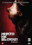 No One Lives - Russian DVD movie cover (xs thumbnail)