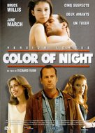 Color of Night - French DVD movie cover (xs thumbnail)