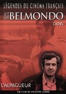 L'alpagueur - French DVD cover (xs thumbnail)