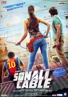 Sonali Cable - Indian Movie Poster (xs thumbnail)