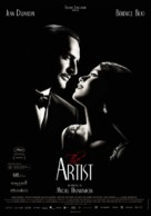 The Artist - Spanish Movie Poster (xs thumbnail)