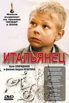 Italianetz - Russian DVD cover (xs thumbnail)