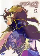"""Uchû kôkyôshi Mater: Ginga tetsudô Three-Nine gaiden"" - Japanese Movie Cover (xs thumbnail)"