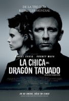 The Girl with the Dragon Tattoo - Chilean Movie Poster (xs thumbnail)
