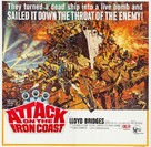 Attack on the Iron Coast - Movie Poster (xs thumbnail)