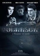 """Robinzon"" - Russian Movie Poster (xs thumbnail)"