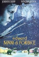 Edward Scissorhands - Italian Movie Cover (xs thumbnail)